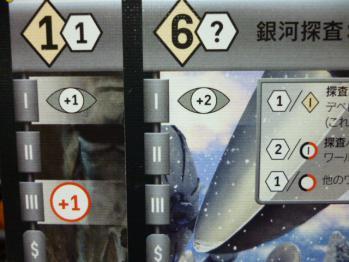 恋ヶ窪② 169