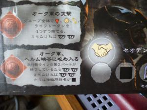 恋ヶ窪② 062