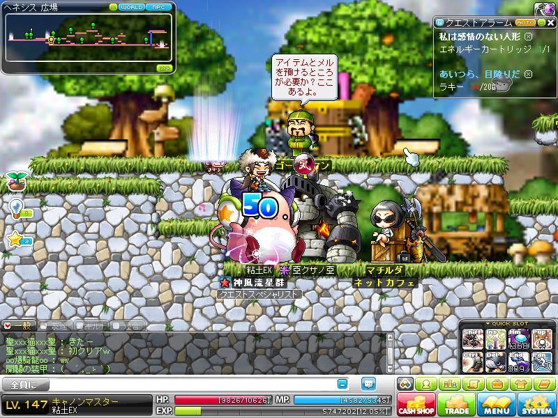 Maple120226_183952.jpg