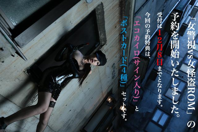 IMG_0462_2のコピー