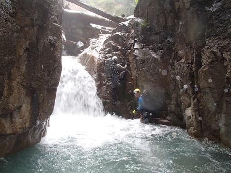 噴泉塔ゴルジュF3