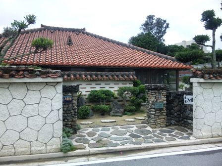与那国島:入福旅館