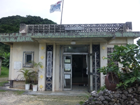 与那国島:コトー診療所1