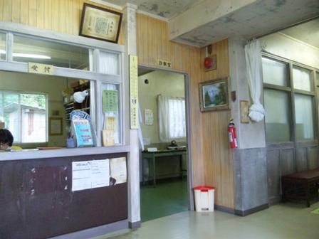 与那国島:コトー診療所3