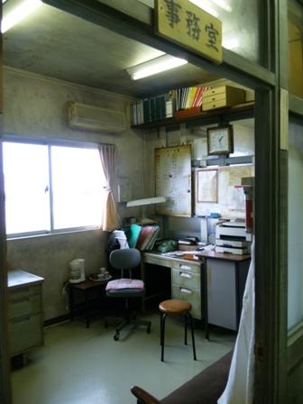 与那国島:コトー診療所5