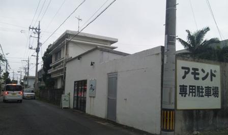 アモンド洋菓子店:路地
