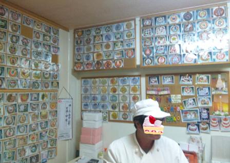 アモンド洋菓子店:ご主人