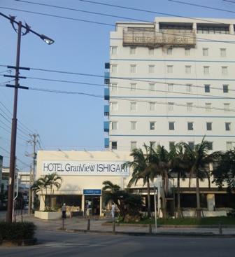 ホテルグランビュー石垣←チサンリゾート