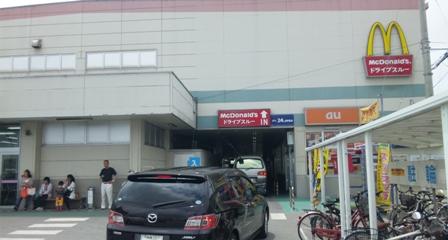 サンエー石垣シティー1