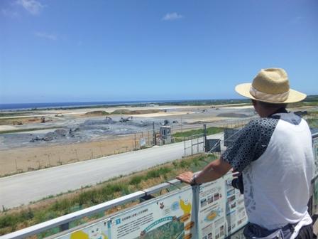 空港建設用地:H23年7月3日