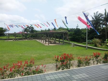 バンナカフェ:公園