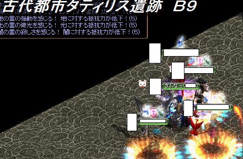 GDB9.jpg
