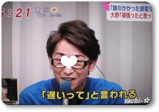 径くん2☆