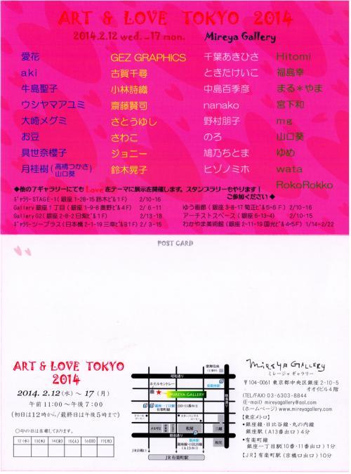 蜷咲ァー譛ェ險ュ螳・2_convert_20140211171010