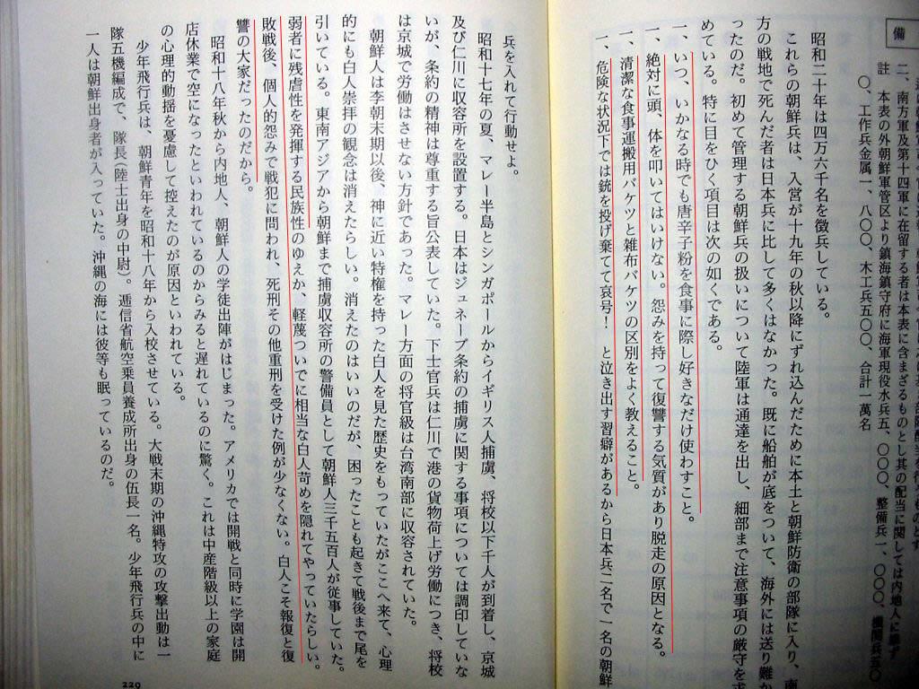 book_akasen.jpg