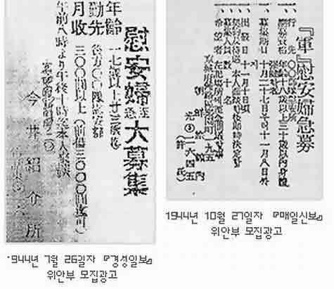 img7635_111212-03ianfukoukoku.jpg
