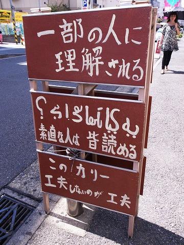 横浜サリサリ