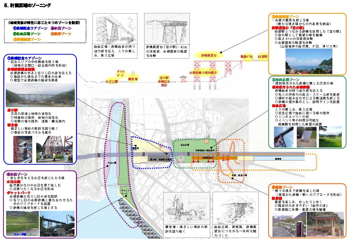 鉄橋図1100