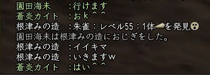 Nol13120602.jpg