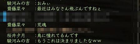 Nol13121519.jpg