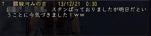 Nol13122101.jpg