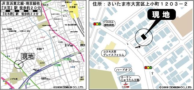 上小町地図詳細含む