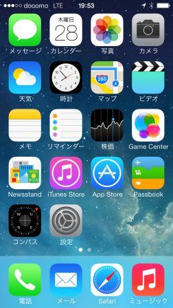 iPhone5sホーム