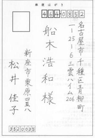 パイロット201311清書2