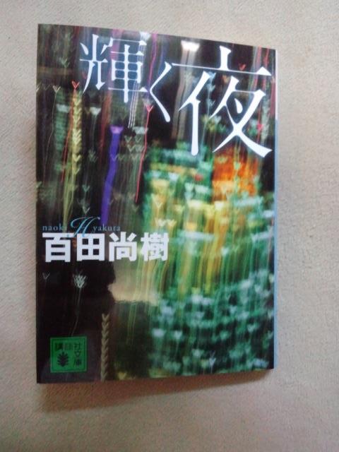 CA3I02560001.jpg