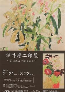 富士見パンフ 001 (2)