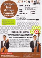 Bottom line strings