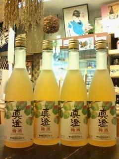 20130124真澄 梅酒