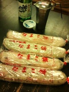 20130131なまこ餅