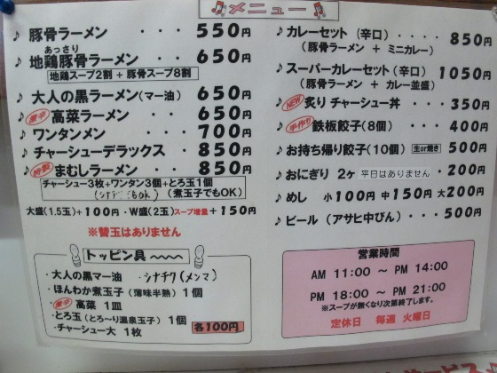 コピー ~ 画像 084