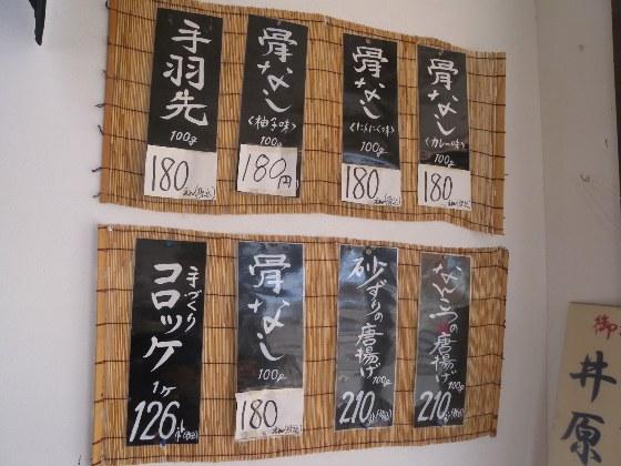 コピー ~ DSCN8199