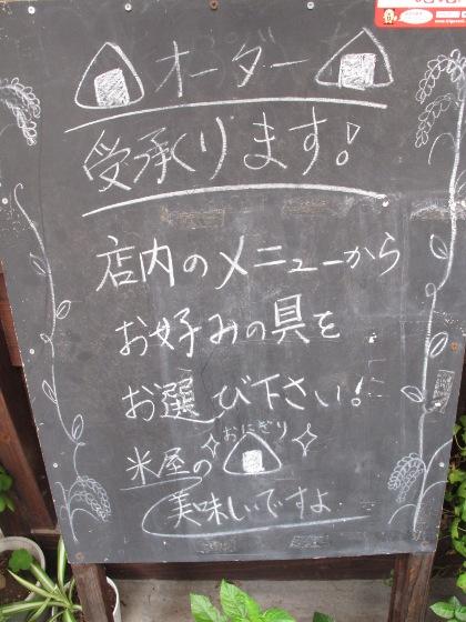 コピー ~ 画像 055