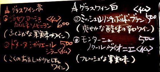 コピー ~ 画像 040