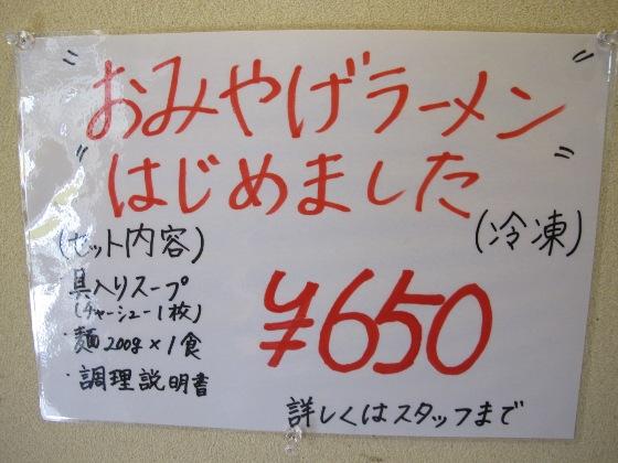 コピー ~ 画像 024