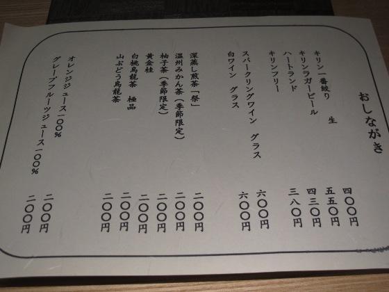 コピー ~ 画像 038