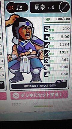 2011111708260000.jpg