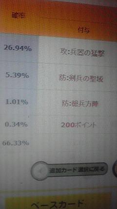 2011111802460000.jpg