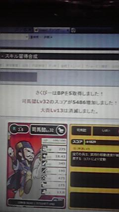 2011111909430000.jpg