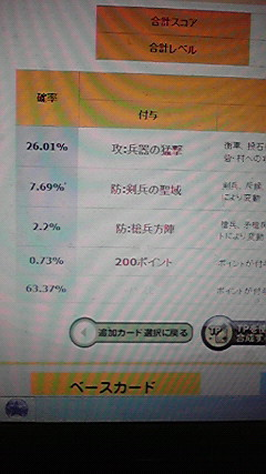 2011112223160000.jpg
