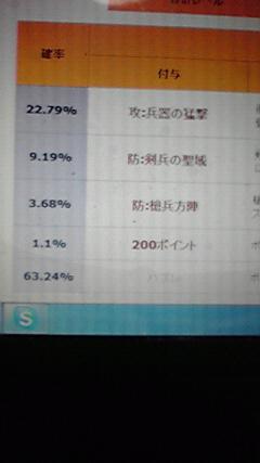 2011112317270000.jpg