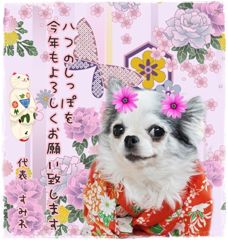 wall_japanese38-a04.jpg