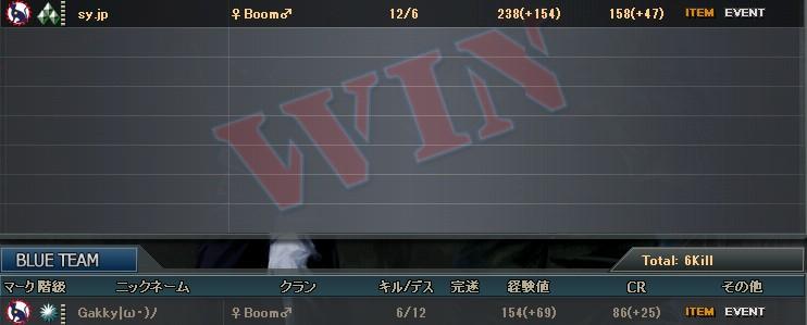 2011y08m30d_012343843.jpg