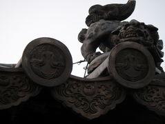 富子の部屋 * 京都冬の陣 その4