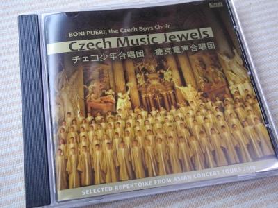 20131218チェコ合唱団CD1