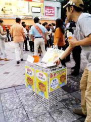 自主周知活動7/14(日)</br>吉祥寺駅北口その1
