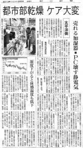 2402新聞
